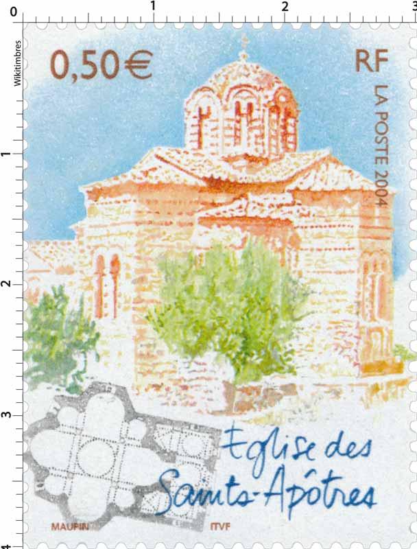 2004 Église des Saint-Apôtres