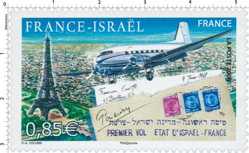 2008 FRANCE-ISRAËL PREMIER VOL ÉTAT D'ISRAËL - FRANCE