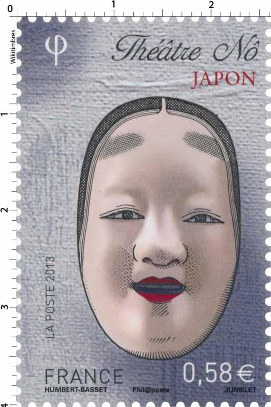 2013 Théâtre Nô Japon
