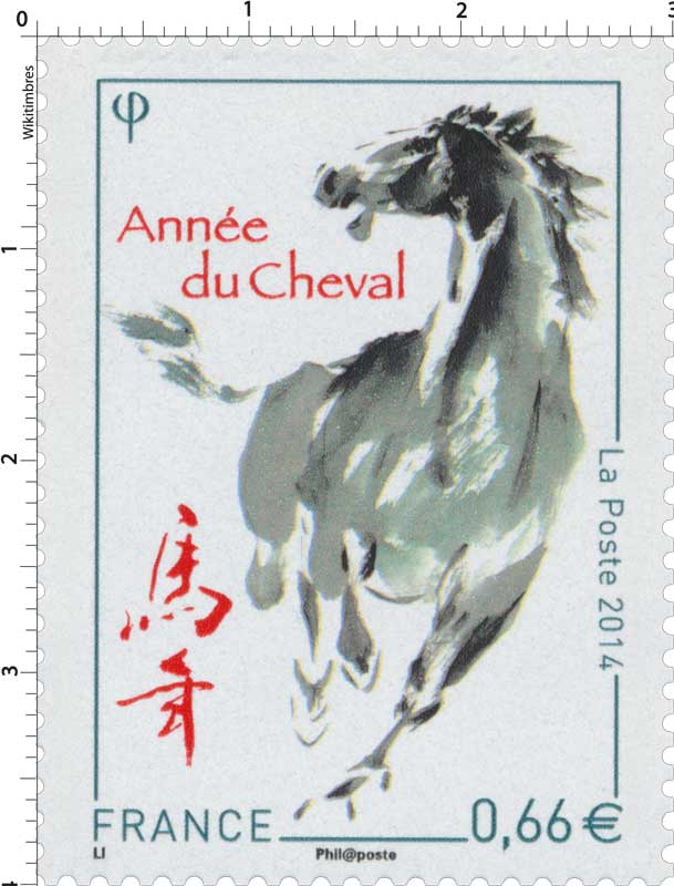 2014 Horoscope chinois - année du cheval