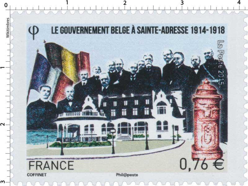 timbre   2015 le gouvernement belge a sainte