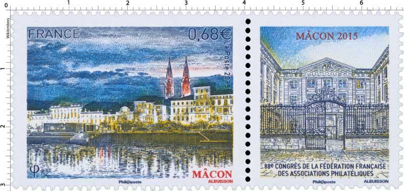 2015 88e Congrès de la Fédération Française des Associations Philatéliques MACON
