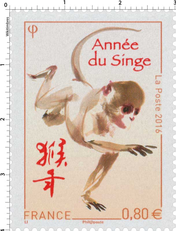 Timbre 2016 ann e du singe wikitimbres - Nouvel an chinois 2017 date ...