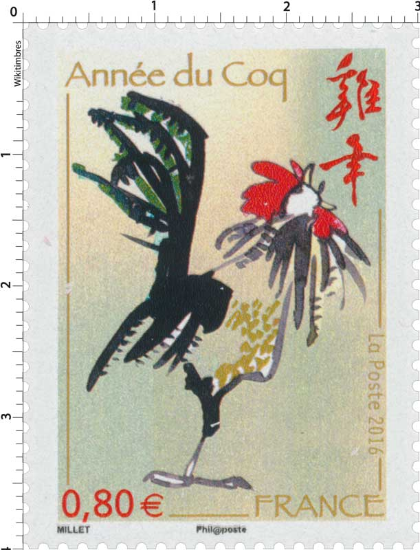 2016 Année du Coq