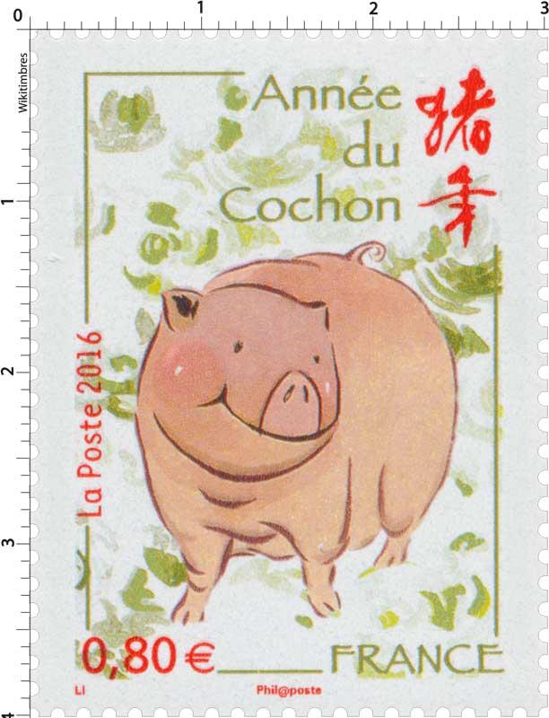 2016 Année du Cochon