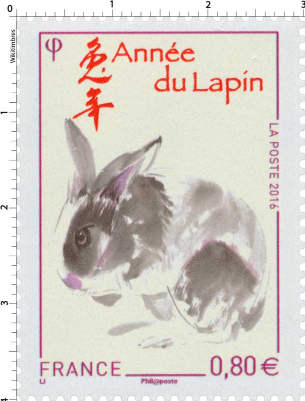 2016 Année du Lapin