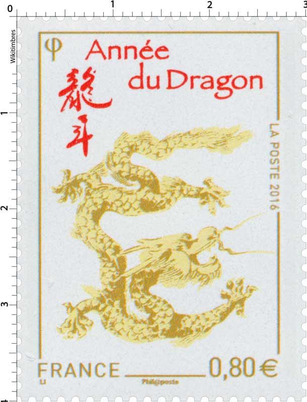 2016 Année du Dragon