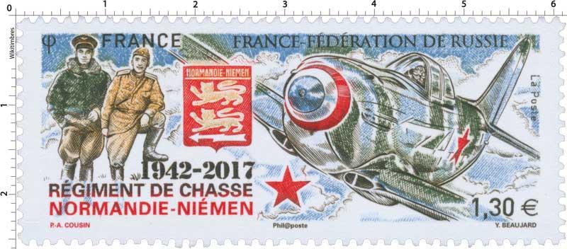 2017 France-Fédération de Russie - 1942 - 2017 Régiment de chasse Normandie - Niémen