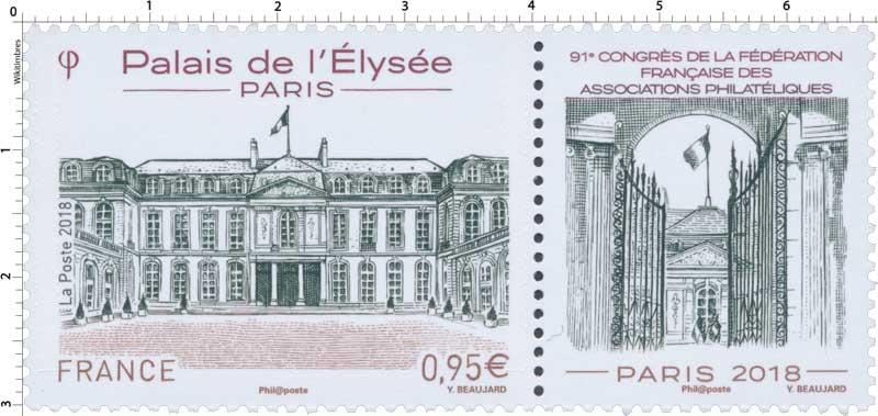 2018 Palais de l'Elysée - Paris