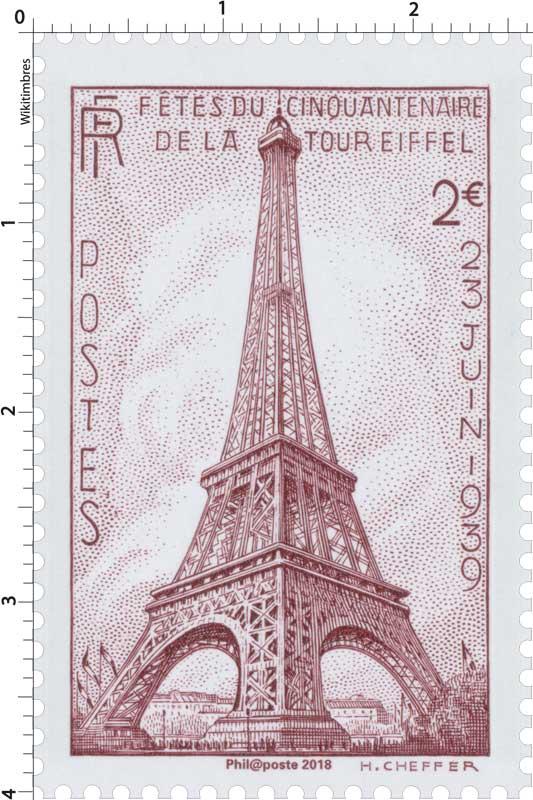 2018 Fêtes du cinquantenaire de la tour Eiffel