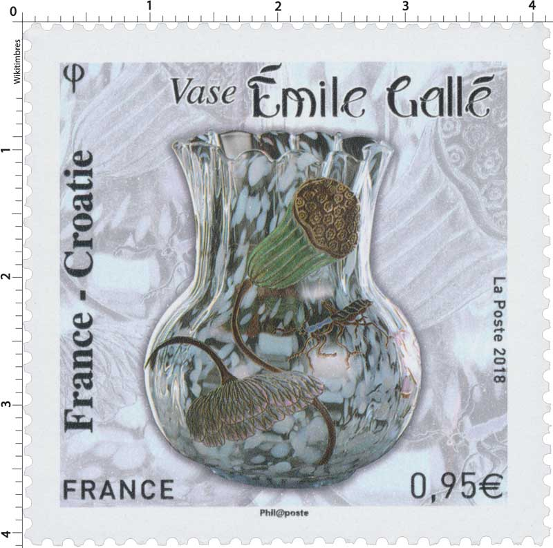 2018 France - Croatie  -  Vase Emile Gallé