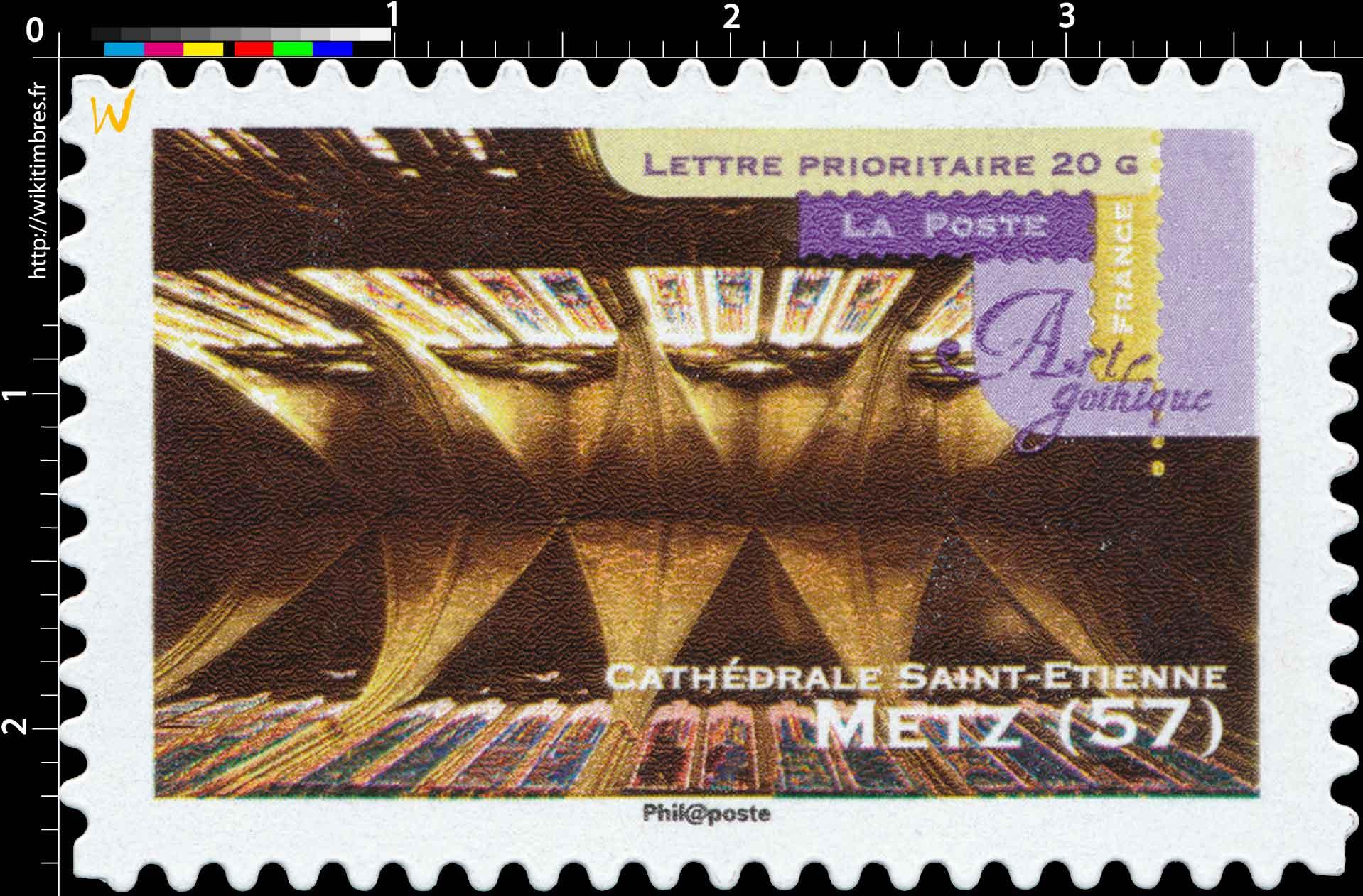 Art gothique cathédrale Saint-Etienne Metz (57)