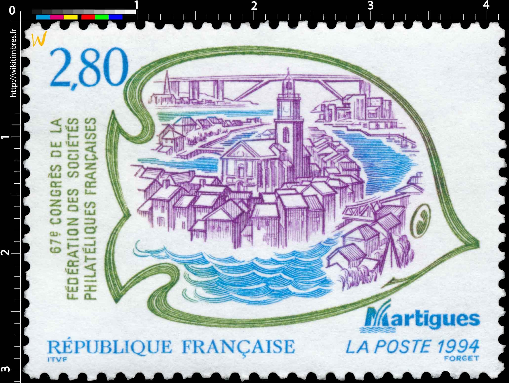 1994 67e CONGRÈS DE LA FÉDÉRATION DES SOCIÉTÉS PHILATÉLIQUES FRANÇAISE Martigues