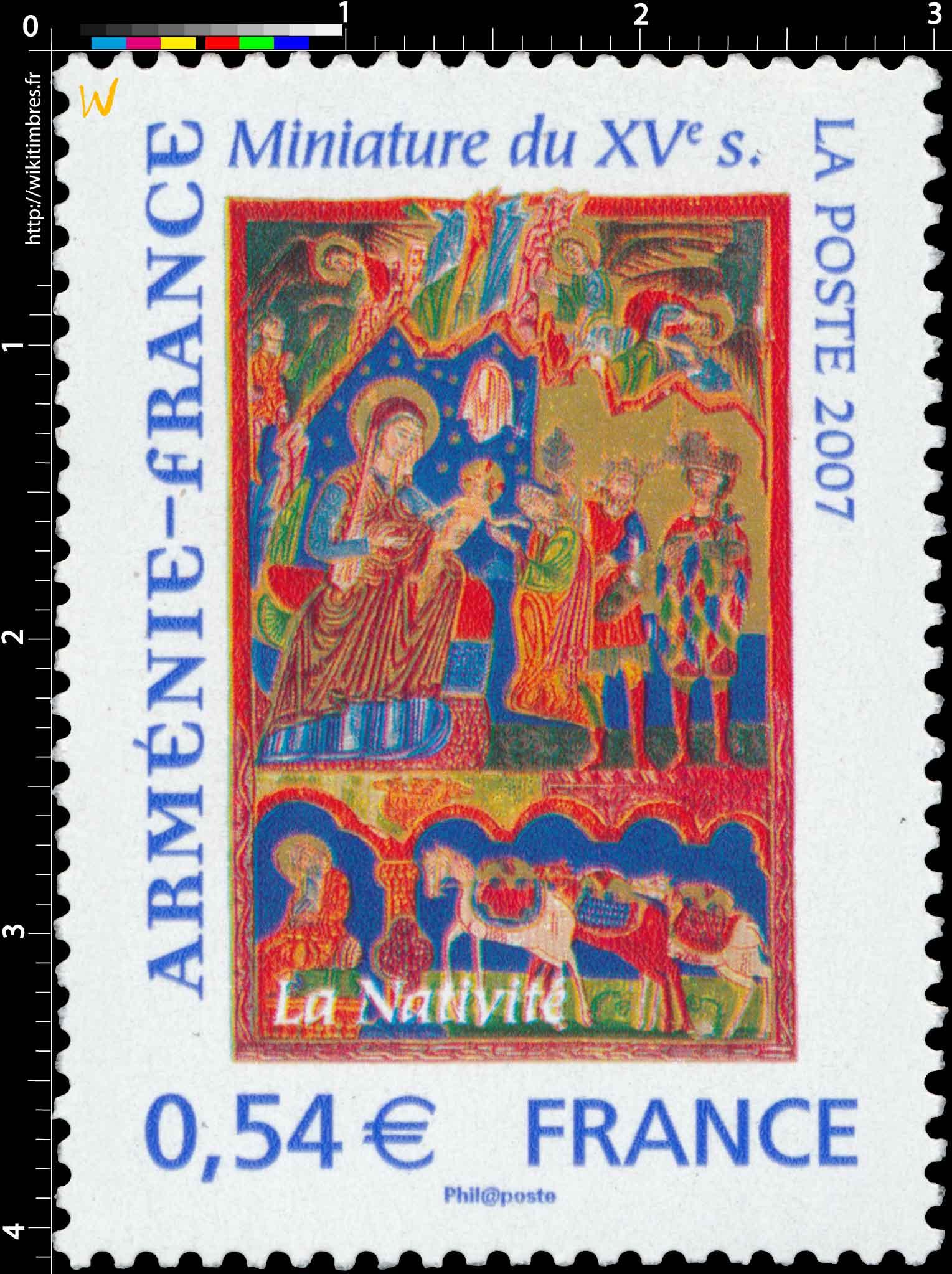 2007 ARMÉNIE-FRANCE Miniature du XVe s. La Nativité