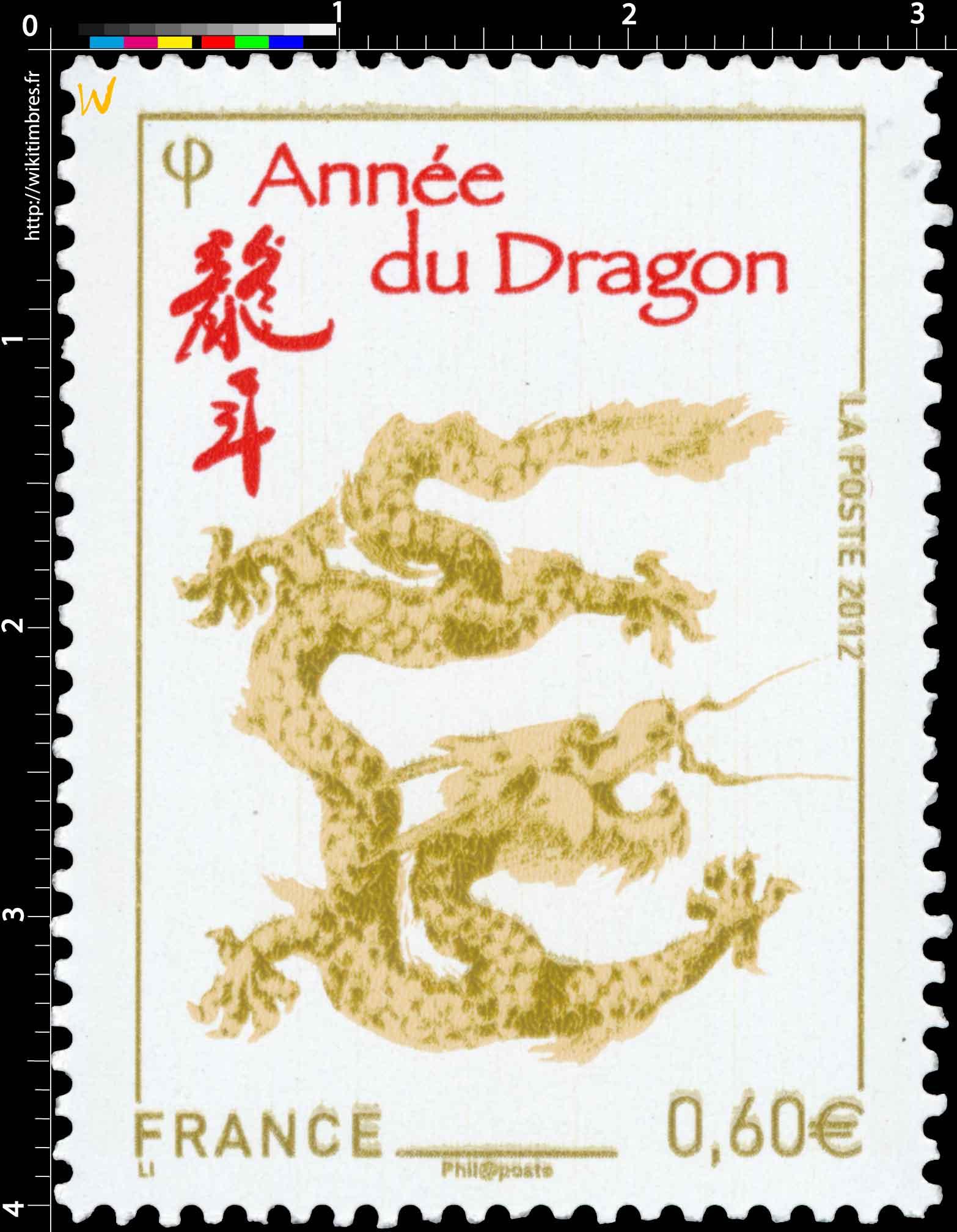 2012 Année du Dragon