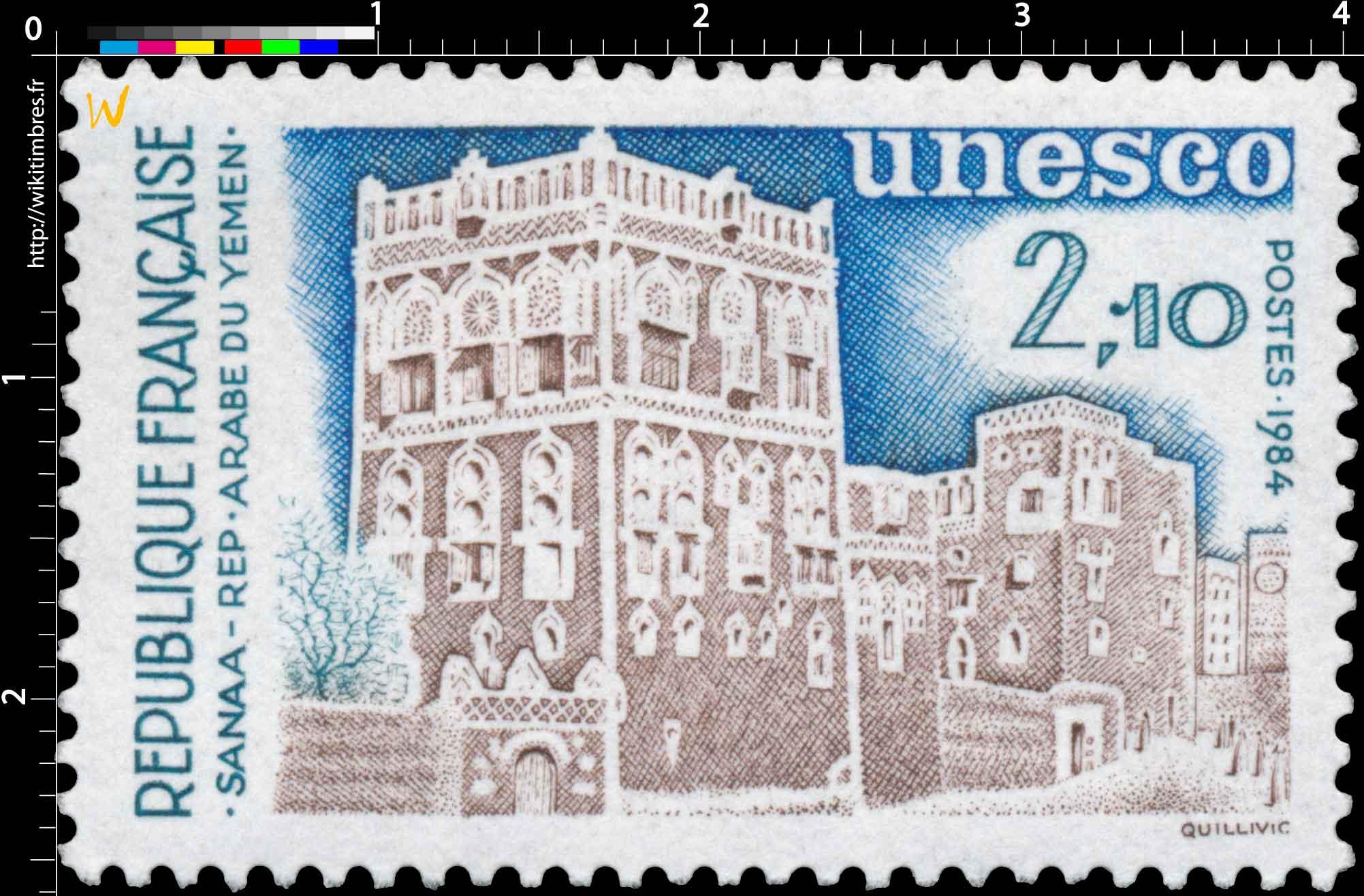 1984 Unesco SANAA - REP - ARABE DU YÉMEN,