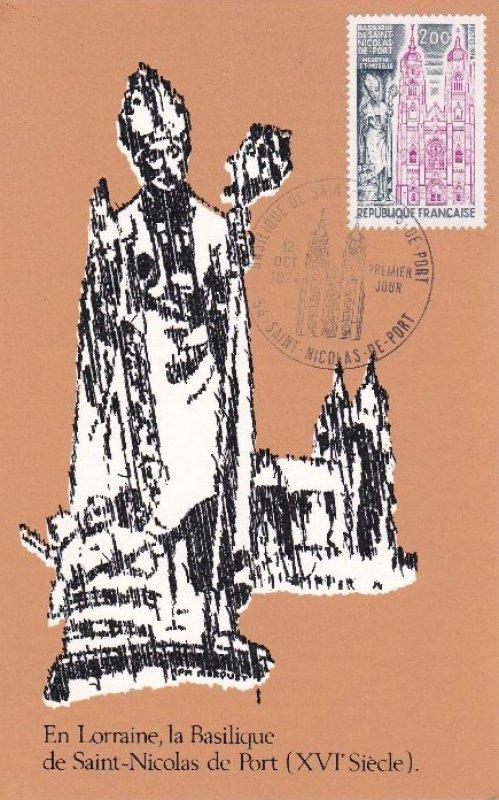 Timbre 1974 basilique de saint nicolas de port meurthe et moselle wikitimbres - Basilique de saint nicolas de port ...