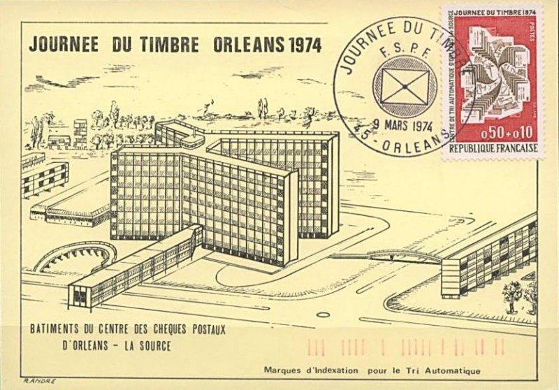 timbre journ e du timbre 1974 centre de tri automatique d 39 orl ans la source wikitimbres. Black Bedroom Furniture Sets. Home Design Ideas